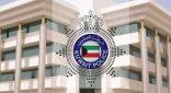 الاعتداء ضربا على موظفين في مخفر جابر الأحمد