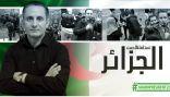 عاجل |انسحاب مفاجئ للمرشح الرئاسي المستقل غاني مهدي  في الجزائر
