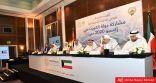 المؤتمر الصحفي للإعلان عن جناح الكويت في إكسبو 2020 بدبي