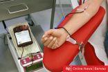 بنك الدم المركزي يعلن مواعيد التبرع بالدم خلال أيام عيد الفطر