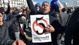 غلق باب الترشحات لرئاسة الجزائر غدا وبوتفليقة لم يقدم أوراقه