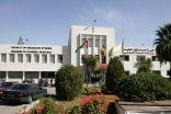 الإعلان رسميا عن أسماء وشروط الدراسة في الجامعات الأردنية
