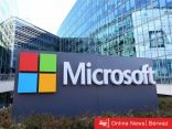 مايكروسوفت ترفض طلب الشرطة الأمريكية: لن نمنحكم تقنية التعرف على الوجوه