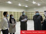 باسل الصباح يتفقد مراكز تطعيم كورونا بأرض المعارض