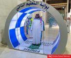 السعودية تركب بوابات للتعقيم الذاتي في المسجد الحرام