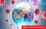 إصابات كورونا حول العالم تتجاوز حاجز 160 مليون إصابة