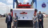 الإدارة العامة للإطفاء تحسم صفقة 5 زوارق جديدة للتدخل السريع في الحوادث البحرية