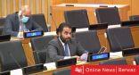 الكويت تشدد على ضرورة  تعزيز سيادة القانون على الصعيدين الوطني والدولي