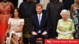 رسميا| الملكة إليزابيث تجرد الأمير هاري وزوجته الألقاب الملكية