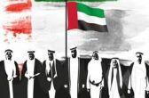 غدًا الإمارات تحتفل بيومها الوطني ال 48