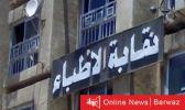 مصر.. حقيقة وفاة الطبيب المعالج للفنانة رجاء الجداوي بفيروس كورونا
