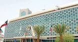 البلدية تعلن تحرير 39 مخالفة ورفع 15 إعلانًا عشوائيًا في «الأحمدي»