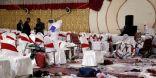 داعش تعلن مسؤوليتها عن تفجير زفاف كابول وارتفاع القتلى إلى ٨٠