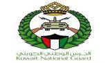 الحرس الوطني يطلب دفعة جديدة من حملة الشهادة الجامعية
