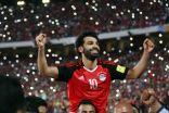غياب محمد صلاح عن تدريبات المنتخب المصري