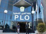 منظمة التحرير الفلسطينية ترد على أمريكا بعد نقل سفارتها إلى القدس