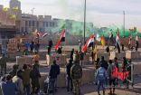 الكويت تستنكر وتدين الاعتداء على السفارة الأمريكية في بغداد