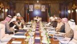 أول إجتماع للحكومة الكويتية الجديدة
