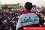 العراق: الدعوة إلى مليونية الخلاص ضد حكومة مصطفى الكاظمي
