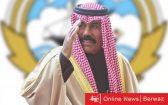سمو الأمير يصدر مرسوم تعيين الحكومة الجديدة