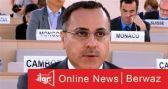 الكويت تؤكد اتخاذ جميع الإجراءات للكشف عن مصير المعتقلين والمفقودين في سوريا
