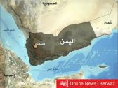 التحالف العربي: تدمير منظومة دفاع جوي تابعة للحوثيين في اليمن