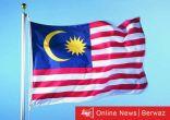 ماليزيا: فلسطين ومسلمي الروهنغيا مثالان على ضرورة وجود أمم متحدة أقوى وأفضل
