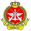 رئاسة الأركان تتعهد بالملاحقة القانونية ضد ناشري الإشاعات حول وزير الدفاع