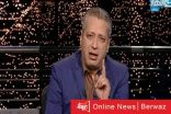 فيديو.. إعلامي مصري يخطئ في اسم أمير الكويت الراحل الشيخ صباح الأحمد