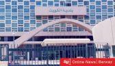 بلدية الكويت: توقيع أقصى عقوبة ومحاسبة المقصرين بملف عقود النظافة