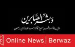 وفيات الكويت اليوم الإثنين 22 يونيو 2020
