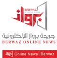 موجز لأهم الأخبار في الكويت اليوم   16 / 5 / 2020