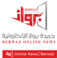 موجز لأهم الأخبار في الكويت اليوم 17 / 5 / 2020