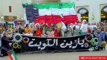 الكشف عن موعد رفع العلم و بدء الاحتفالات الوطنية
