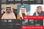 تفاصيل حكم علي العبيدي أول وزير كويتي خلف القضبان