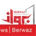 وزارة الداخلية تصدر تعلمية مهمة بخصوص المخالفين وحاملي الإقامة المؤقتة