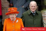 الملكة إليزابيث وزوجها الأمير فيليب يتلقيان لقاح كورونا