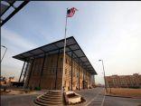 سقوط صاروخ قرب مقر السفارة الأمريكية في بغداد