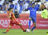 الهلال يتغلب على الترجي التونسي ويبلغ نصف نهائي كأس العالم