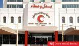 الهلال الأحمر الكويتي: توزيع 35 ألف وجبه بمعدل 3 آلاف يوميا على العاملين بمؤسسات عامة