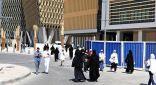 المحكمة الإدارية ترفض دعوى وقف نقل الطلبة إلى جامعة الشدادية