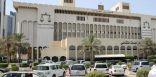 الجنايات تؤجل قضية ضيافة الداخلية إلى 8 ديسمبر لاستدعاء الشهود