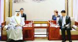 من جديد.. #الصين تبحث تعزيز مضاعف للعلاقات الكويتية